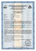 Certifikát GAS